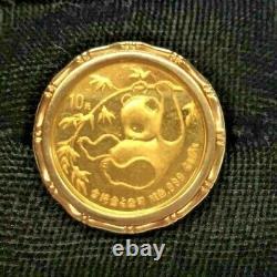 1/10th Oz. 999 Fine Gold Panda Coin 14K Gold Setting Ring -size 5.5 (8.7 grams)