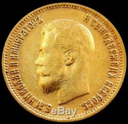 1899 Gold Russia 10 Roubles 8.60 Grams Nicholas II Au Coin