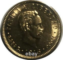 1916 5 Pesos Gold Coin Brilliant Uncirculated Patria E Libertad 8.359 Grams