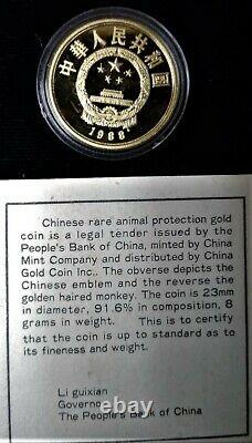 1988 China Mint Rare Animal Series 8 gram gold Proof 100 Yuan Red Haired Monkey