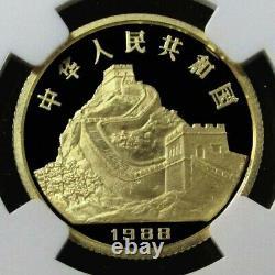 1988 Gold China 150 Yuan 8 Gram Proof Lunar Year Of The Dragon Ngc Pf 69 Uc