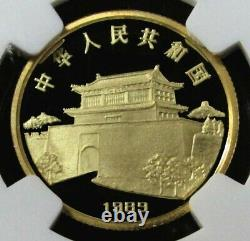 1989 Gold China 150 Yuan 8 Gram Proof Lunar Year Of The Snake Ngc Pf 69 Uc