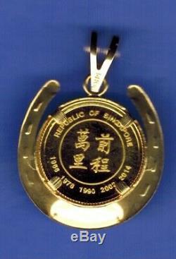 2014 1/20 Oz. SINGAPORE Gold HORSE Coin WITH 14 K BEZEL PENDANT 2.5 GRAMS. 3006