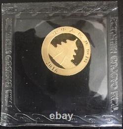 2016 China 3 Gram Gold Panda BU Sealed in Original Packaging