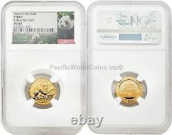 2016 China 3 gram Gold Panda NGC MS69 Early Releases SKU #4374