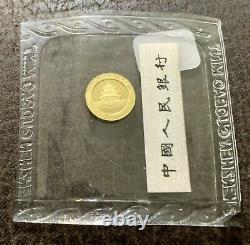 2016 Chinese Panda 1 gram. 999 Gold 10 Yuan 1g Mint Sealed Coin