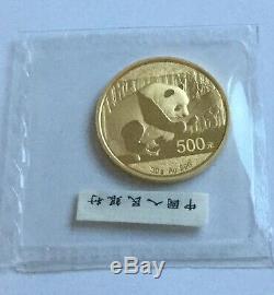 2016 Gold 500 Yuan Chinese Panda. 999 30 Gram Bu Sealed