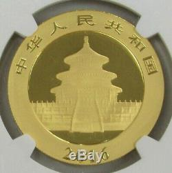 2016 Gold China 500 Yuan 30 Gram Panda Ngc Mint State 70 Early Releases