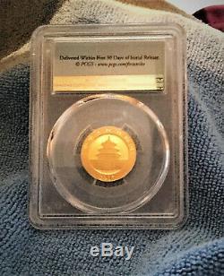 2017 China 100 Yuan Gold Panda Coin PCGS MS69 First Strike 8 Grams OVER 1/4 Oz