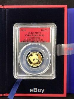 2018 100 Yuan China Gold Panda Coin 8 Grams. 999 Gold PCGS MS70 First Strike