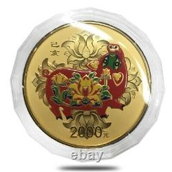 2019 150 gram Chinese Colorized Gold Lunar Year of the Pig 2000 Yuan withBox &