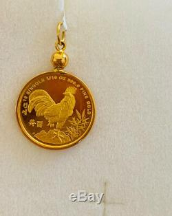 24K Solid Yellow Gold Coin Rooster Pendant (Total 3.65Grams)