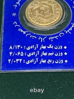 900 Gold 22 karat coin 1/4 Bahar Azadi, sealed 2.03 gram(14 available)
