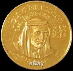 AH 1396 /1976 GOLD UNITED ARAB EMIRATES PROOF 1000 DIRHAMS 5th ANNIV 39.94 GRAMS