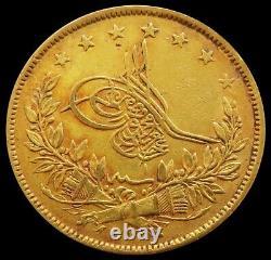 Ah 1277/ Year 1 Gold Turkey 100 Kurush 7.216 Grams Abdul Hamid II Coin