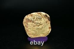 Authentic Ancient Islamic Gold Coin Weighing 3.2 Grams in Average Condition