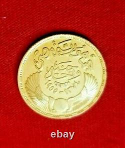 EGYPTIaN Gold Coin 1 Pound ISSUED 1955 UNC gold. 22 k 8.5 GRAMS