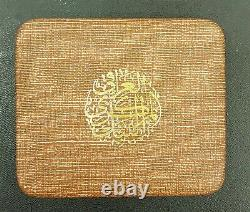 Iraq 50 Dinars 22ct Gold In Issue Case Proof 13 Gram 15th Century Of Hijra 1980