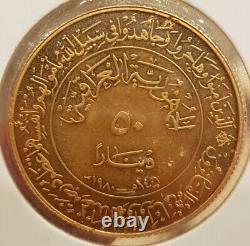 Iraq 50 Dinars Gold Coin Au Condition 22ct 13 Gram Gold 1980 Hijra Year (#116)