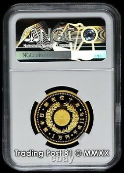 Japan 1999 10th Anniversary of Reign PURE GOLD COIN 20 grams NGC PF 69 UC