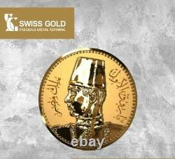 King Farouk Gold Coin uncirculated 8 grams Solid Gold 21Carat