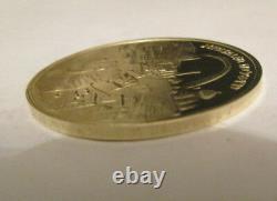 Rare 1995 Gold State Medal Israel Jerusalem Proof Gold Coin Low Mintage 15 Grams