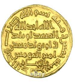 Umayyad gold dinar Yazid II 723 AD islamic coin 4,25 grams 1,9 cm