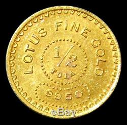 Vintage M/s. W. H. Pethe Bombay Gold India 1/2 Tola 5.9 Grams 995 Fine